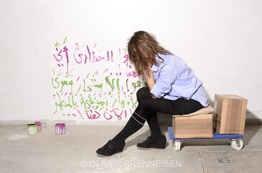Hala Faisal